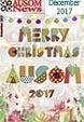 AUSOM News 2017-12